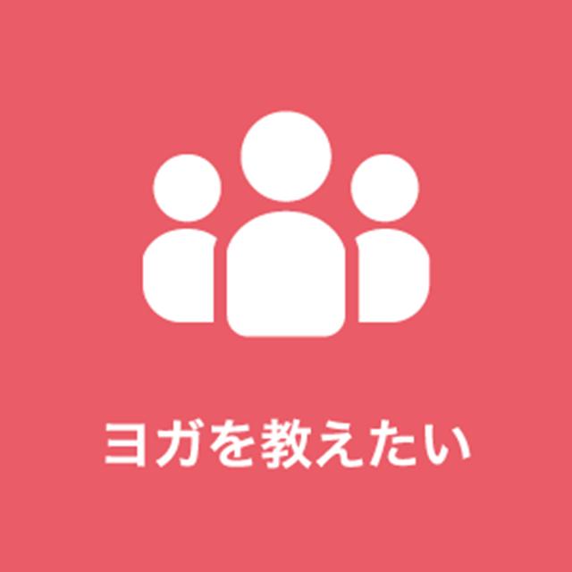 bdc school タミコーフーズ株式会社