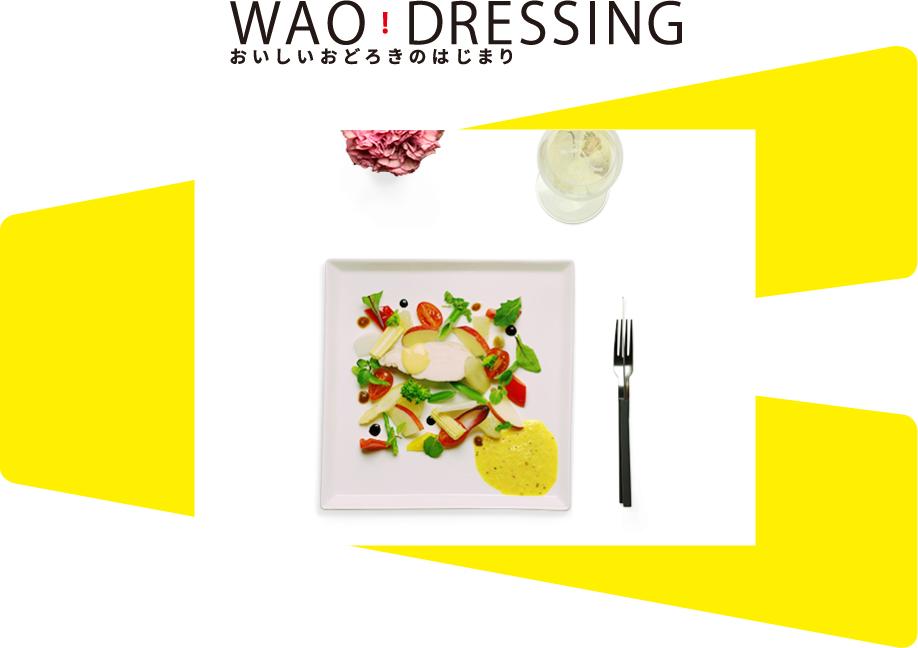 waodressing_11